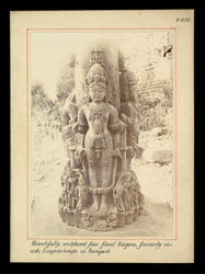 Beautifully sculptured twelve-faced lingam, formerly inside Lingam temple at Ramgarh